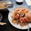 焼売!広東麺!裏メニューの叉焼炒飯!でも、海老チャーハンを食す! 亜細亜(五反田/海老チャーハン)
