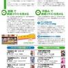 書店向け資料に見る富士見ファンタジア文庫の次期主力作品