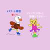 【フィギュアスケート】紀平・宇野逆転優勝【四大陸選手権】