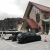 3月丸沼高原スキー場スノボ記録