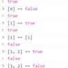 JavaScriptの==による配列の等価性比較の挙動クイズ