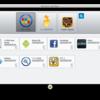 Android端末を持ってなくてもエミュレータでGoogle Play配布アプリを動かす