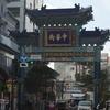 横浜中華街で食べ歩き&みなとみらいでお散歩。