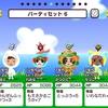 【無課金】new電波人間のRPGプレイ記録