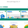 Windows 10 Build 15058リリース