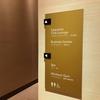 宮城県仙台市【ホテル】「ウェスティンホテル仙台」の「ウェスティン エグゼクティブ クラブ ラウンジ」のご紹介記事です!全時間帯でお酒が頂けます!