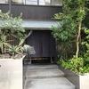 ピースホステル三条 に泊まりました〜 #kyoto  #泊まり #ドミトリー