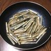 【絶品】無料の潮干狩りで採ったマテ貝のバターソテー