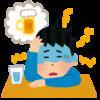 【解消・緩和】二日酔いの日の朝ごはんはこれ!