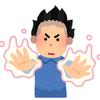 """【授業3】泣いてもいいですか?理解したと思っていた生徒は、実は""""超能力を使ってた""""だけでした。"""