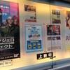 映画『ミケランジェロ・プロジェクト/THE MONUMENTS MEN』★★★★☆