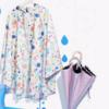 【超図解プライム特典】『プライム・ワードローブ』欲しい服を試着して返せる