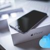 【iPhone】iCloudにバックアップしたデータを復元する アクティベーション(初期設定)方法