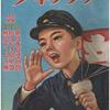 津山三十人殺し~4.陸っしゃん、ひきニート化か?~
