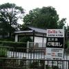 京都 遍照寺の灯籠流し (8月16日)