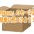 【お得】Amazonのセール品を簡単に見つける方法を覚えよう!