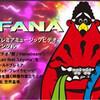 HIFANA 『祭 / Hanabeam』 from iTunes Store !!!