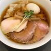 特製鶏そば/西早稲田/らぁ麺やまぐち/新宿区