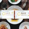 完全食レビュー⑦ BASE  FOOD(ベースフード) BASE NOODLE(ベースヌードル) BASE BREAD(ベースブレッド)を食べてみた