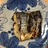 サゴシの西京焼きを作ってみた