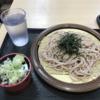 禁酒日のディナー(箱根そば)