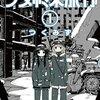 少女終末旅行(全6巻)漫画版、アニメ版感想 本作が描いた偉大なる人生と引き立てる演出たち