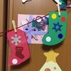 【2歳4歳育児】12月の壁面製作③靴下&キャンディー【季節を感じる家庭学習】