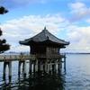"""新春の琵琶湖ドライブは最高でした!""""空と雲と琵琶湖""""それだけでいいと思える眺め"""