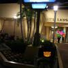 【TDR】母の回想:2017年3月旅行記【65】リベンジ旅行最終日~長女との絆を感じて!?~東京Disney resort子育て~思春期ほんわか編 ( *´艸`)!! ~2017年6月旅行記【41】Disney時事ネタ通信『東京ディズニーリゾート35周年アニバーサリーセレクション』!!