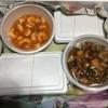【美味&丁寧な梱包】宮崎県えびの市「中華料理 正一」でテイクアウト注文してみたよー