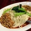 【今週のラーメン1986】 中国家庭料理  楊  2号店 (東京・池袋) 汁なし担々麺+生ビール