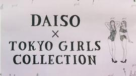 ダイソー×TGC(東京ガールズコレクション)コラボ♡修学旅行で「かわいい」に差がつくグッズ揃えてみた!