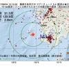 2017年08月04日 10時15分 薩摩半島西方沖でM3.4の地震