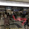 梅田シャングリラへのアクセス行き方道順/JR大阪駅中央口から