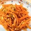 栄養豊富【1食31円】人参と卵のツナ炒めの簡単レシピ