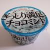 あの商品が復活!! 「ぎっしり満足チョコミント」!!