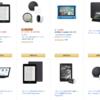Amazonタイムセール祭りでKindleシリーズが最大3,000円OFF、FireHD10キッズモデルが5,000円OFFなど特選タイムセール