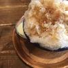 滋賀の穴場カフェ「カフェfukubako」のかき氷が超おすすめ。変わり種かき氷の取り扱いも!