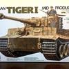 タミヤ1/35 タイガーⅠ型(中期生産型)①