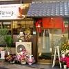 【オススメ5店】四条大宮・西院・右京区・西京区(京都)にある広東料理が人気のお店