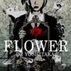 #250 『FLOWER』(DJ YOSHITAKA/jubeat knit APPEND・REFLEC BEAT/AC)