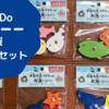 【100均おもちゃ】キャンドゥ新発売の「木製お魚釣りセット」が可愛い!これからヒット間違いなし!