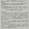 シニアクラブ(94)     第10回シニアクラブ浜松市大会(1)