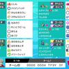 『【剣盾S4最終50位最高1位】ストリンダーマルヤクデ』