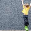 【生きてても楽しいことがないと感じる人必見】劇的に楽しい人生に変わる6つの方法!