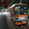 京都探訪(3)・きららで鞍馬へ