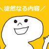 長野県阿智村、佐賀県バルーンフェスタへ旅行の計画を立てている