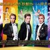 【チェックリスト】残念な女になってない?宝塚歌劇団「ブスの25ヶ条」の本当の意味とは?