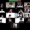 jig.jpオンラインインターン2020 7日目!