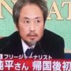 「自己責任論」と共に蔓延する「社会的排除」と「分断化社会」の闇は、すでに日本を大きく蝕んでいる。